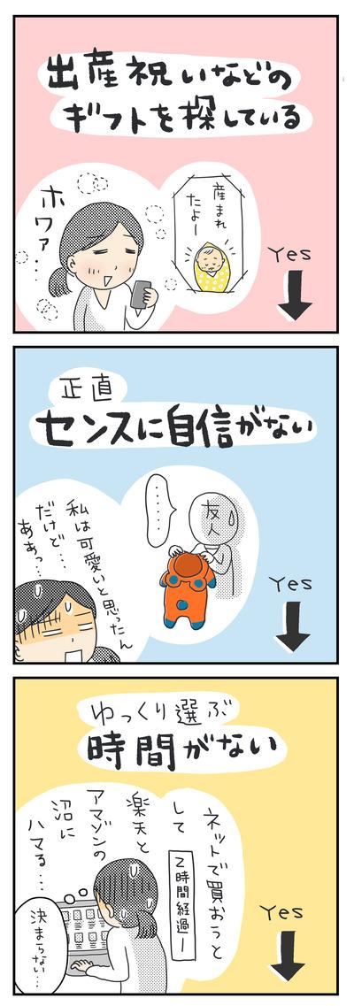 amanoppo様PRツイッター用1