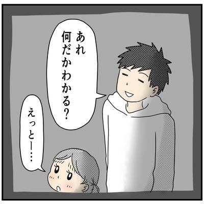 532 好きだわ〜5