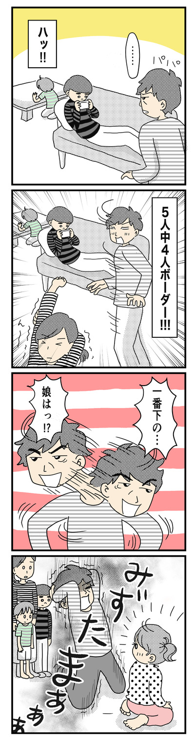 126 みずたまぁぁ(1才半〜2才)
