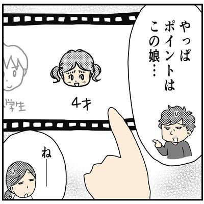 569年の差兄妹映画事情2