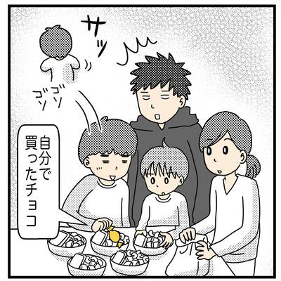 お菓子でマウンティング(1才半〜2才)2