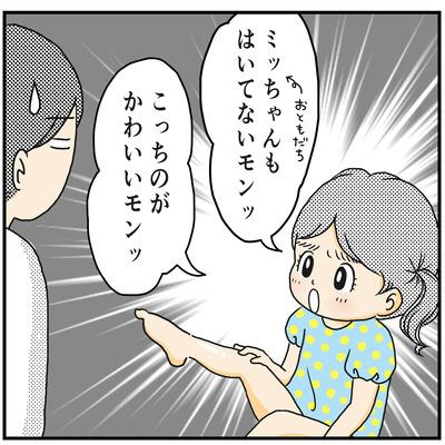 574 生足3
