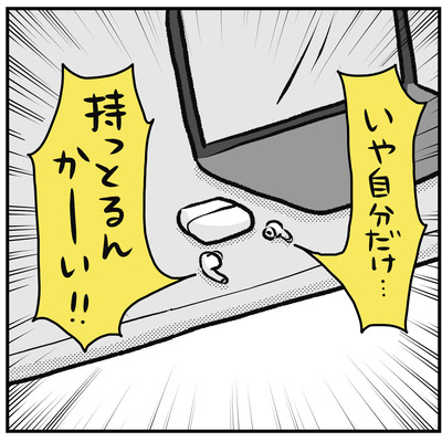 538 ライブドアブログ忘年会9