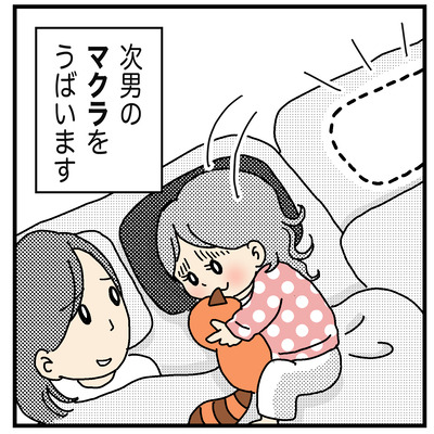 フーの枕を奪うヨッちゃん2