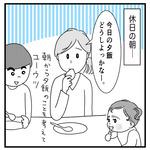 日曜の夕飯1