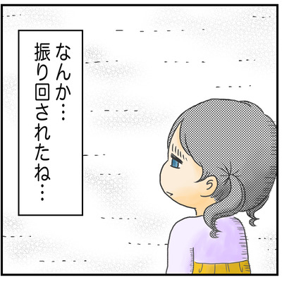 554 振り回される妹4