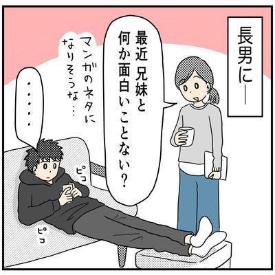 532 好きだわ〜1