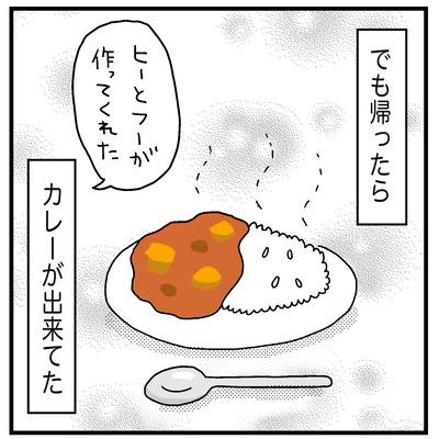 2018 東京帰省3