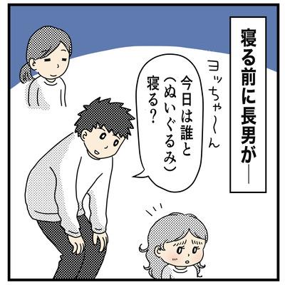 ヒットマンよっちゃん1(1才半〜2才)