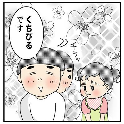 保育参観33