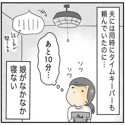 533 インスタライブ配信13