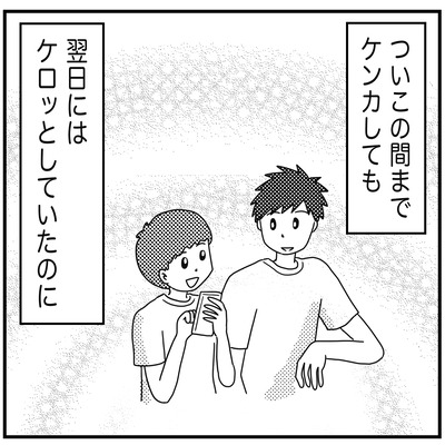543 長男と次男のケンカ2