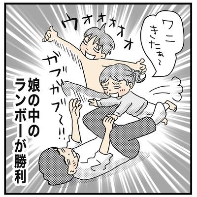 男子パワー4(1才半〜2才)