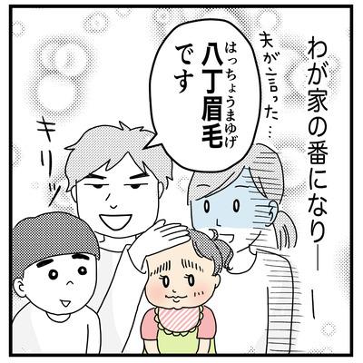 保育参観2 3
