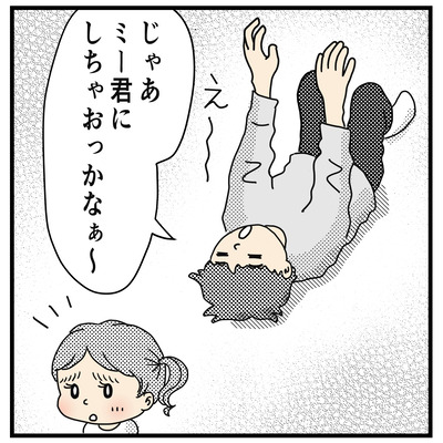 男たちの飛行機遊び(2才〜2才半)2