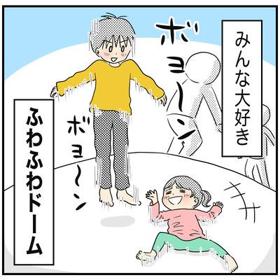 523 gotoで愛媛県へ2