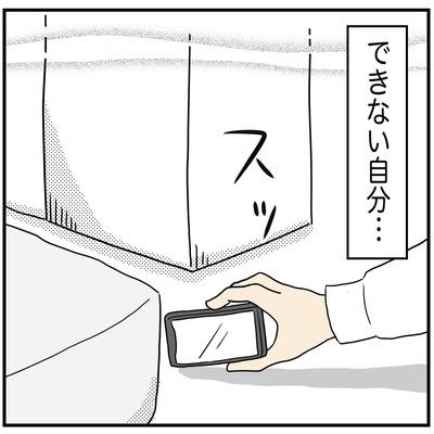 533 インスタライブ配信3 3