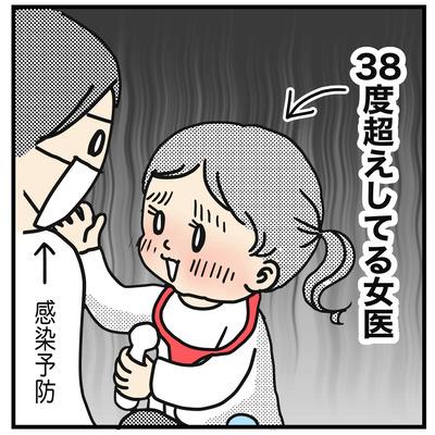 お医者さんごっこ(2才〜2才半)4