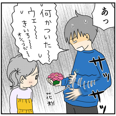 554 振り回される妹2