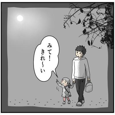 532 好きだわ〜4