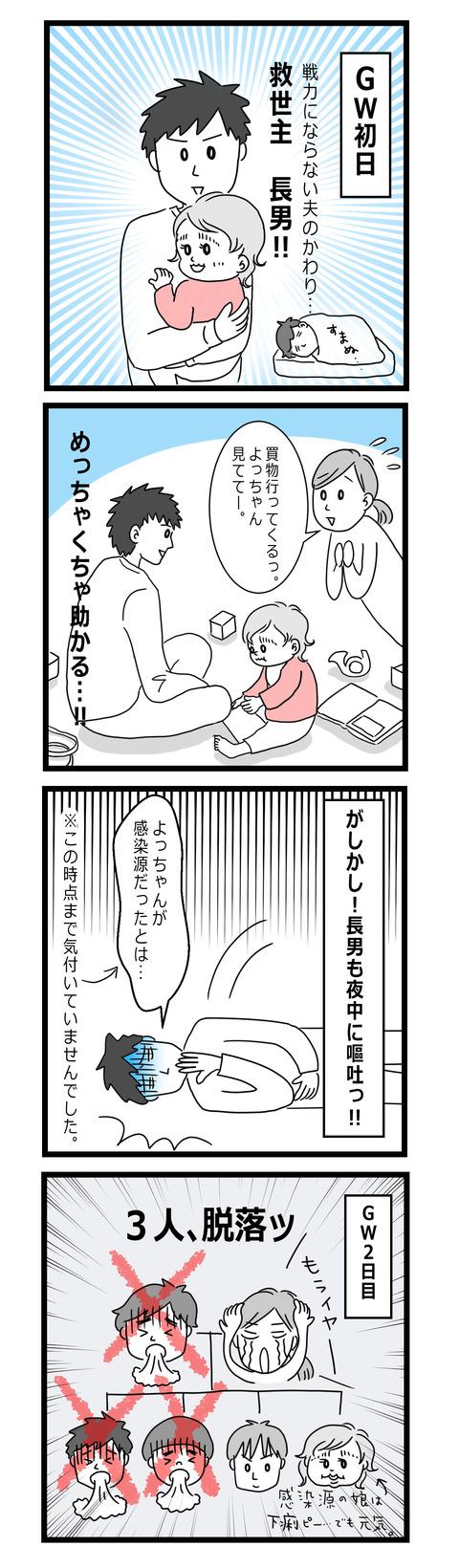 69 ひーもダウン(1才〜1才半)