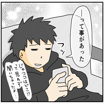 532 好きだわ〜7