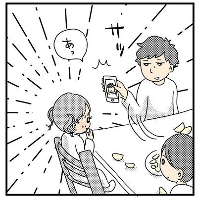 長男とLINE(2才〜2才半)3