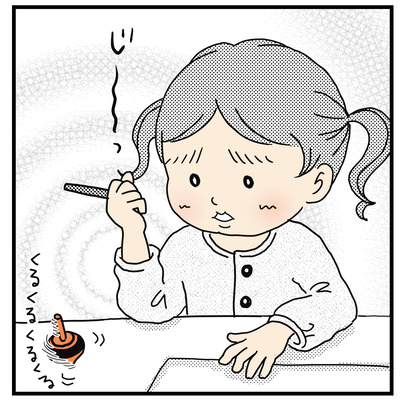 パパすご(1才半〜2才)3
