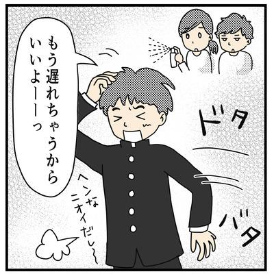 フーちゃんの寝癖(2才〜2才半)2