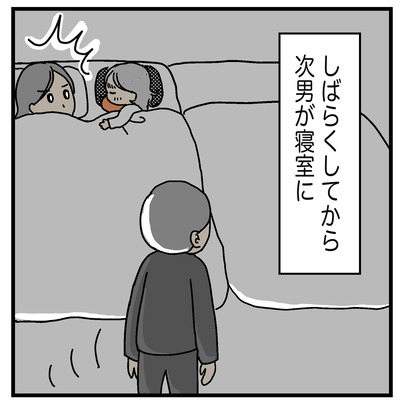 フーの枕を奪うヨッちゃん3