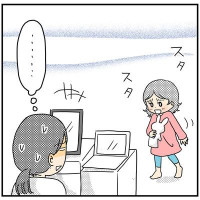 534 インスタライブ配信28
