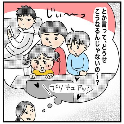 ぷりきゅあ4