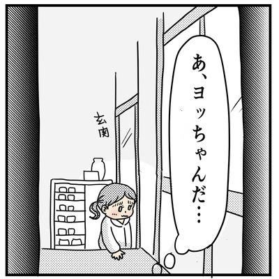 トイレからヒー(1才半〜2才)1