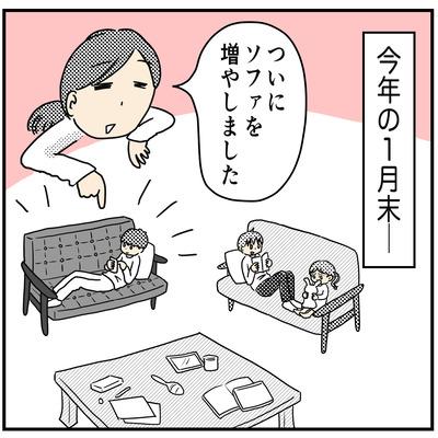 460 電車ごっこ映画鑑賞  2
