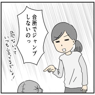 518 優男すぎる…2