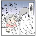 生にんじんエンドレス1
