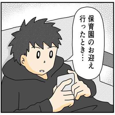 532 好きだわ〜2