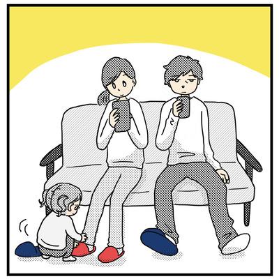 ヨッちゃんのイタズラ(1才半〜2才)1