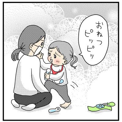 お医者さんごっこ(2才〜2才半)3