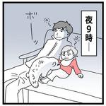 うたた寝1