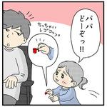 豪快ヨッちゃん1(1才半〜2才)