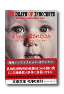 book_akachan.jpg