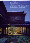 Interior-Japan.jpg