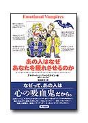book_EV.jpg