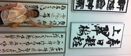 mainichi(小).jpg