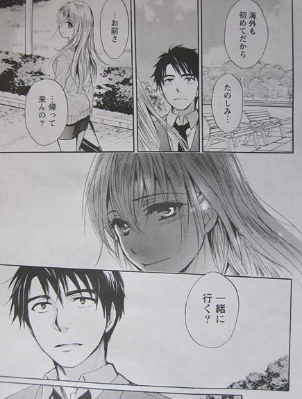 ベルベットキス最終幕25