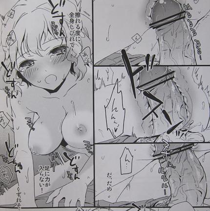 緒花のイロハ11