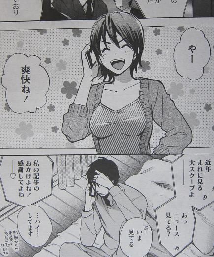 ベルベットキス最終幕07