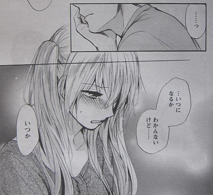 ベルベットキス最終幕12