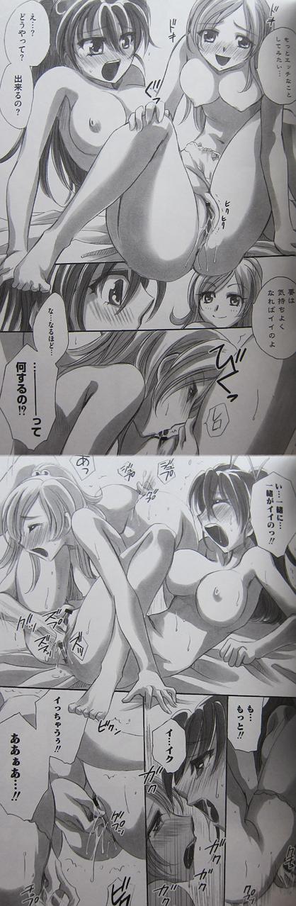 エロキュア2-3